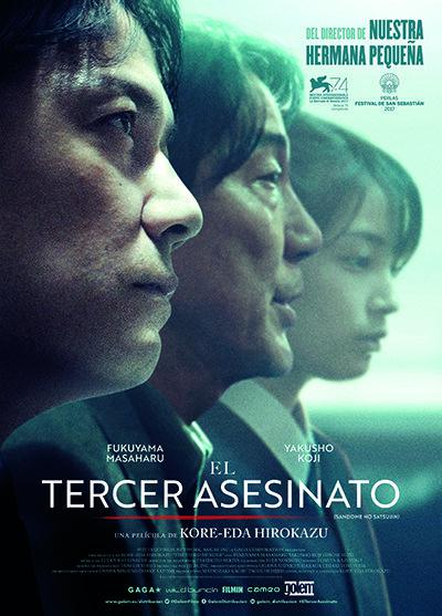 """""""El tercer asesinato"""", escrita y dirigida por Hirokazu Kore-Eda"""