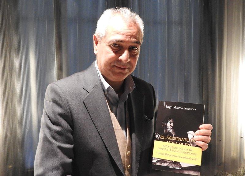 Jorge Eduardo Benavides presenta su novela ganadora del XIX Premio Unicaja de Novela Fernando Quiñones, \'El asesinato de Laura Olivo\'