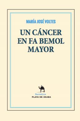 María José Voltes publica \'Un cáncer en fa bemol mayor\', su experiencia con la enfermedad y la música
