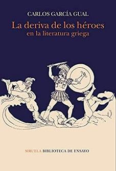 Carlos García Gual publica el ensayo