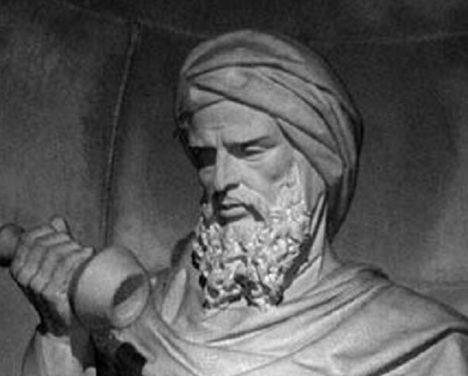 AVERROES O LA ENVIDIA