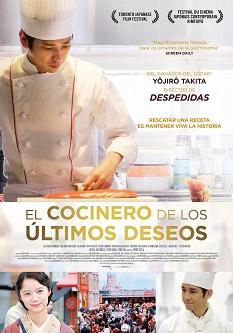 """Se estrena """"El cocinero de los últimos deseos"""", dirigida por Yôjirô Takita, película centrada en el apasionante mundo de la cocina"""