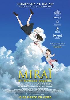 """Se estrena película de dibujos animados """"Mirai, mi hermana pequeña"""", escrita y dirigida por Mamoru Hosoda"""