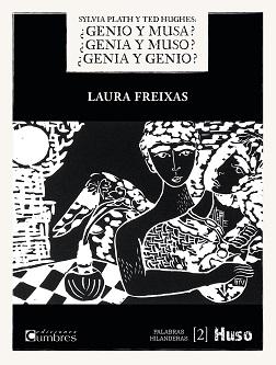 LEER DE ADENTRO HACIA FUERA