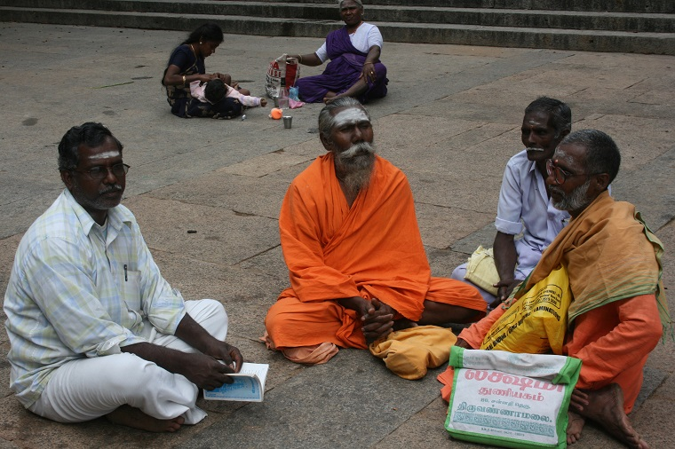 Asharam de Sri Ramana Maharshi