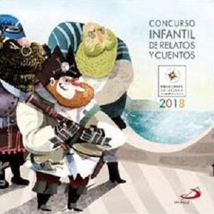 Premio Infantil «La Brújula» de narrativa de valores