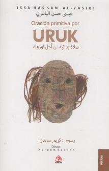 La semilla de Uruk