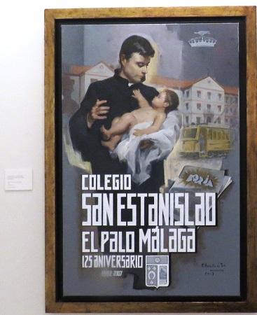 Cartel del 125 aniversario del Colegio San Estanislao de Kostka. 2007