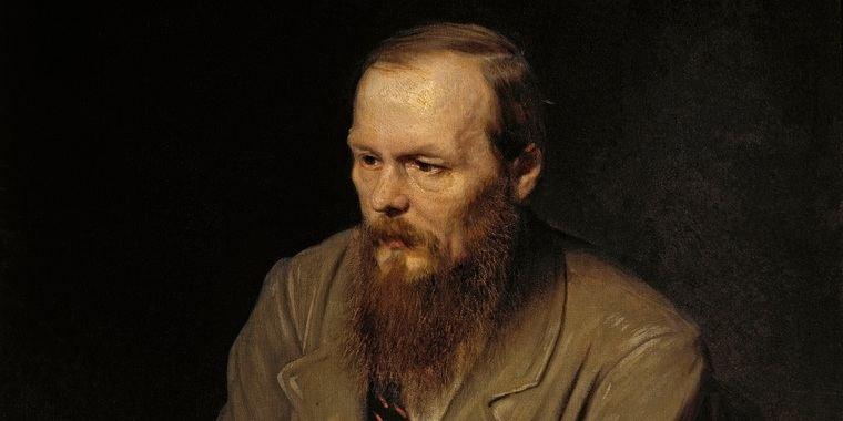 Retrato de Fiódor Dostoyevski (1872) por Vasili Perov