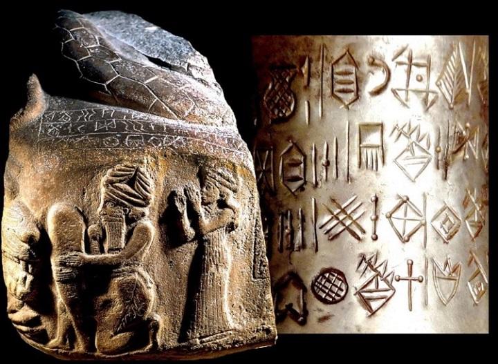 Inscripciones en elamita, en un guijarro, a la izquierda; y en un jarrón de plata, derecha
