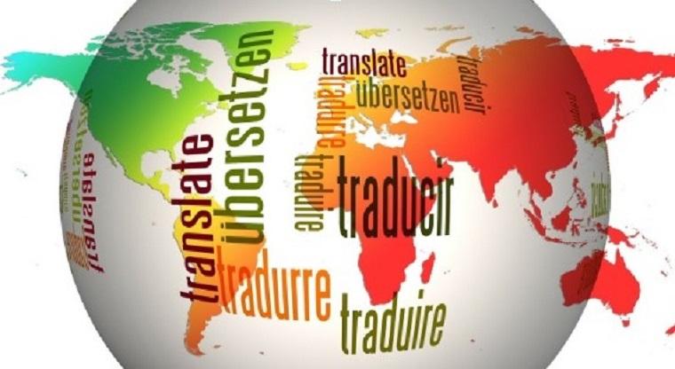 Traducciones literarias