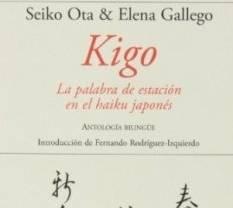 Seiko Ota & Elena Gallego publican