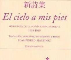 Hiperión publica la antología de la poesía china moderna,