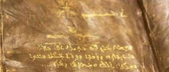 Descubren una Biblia de más de 1.500 años que dice que Jesús no fue crucificado