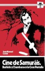 Juan Manuel Corral publica su estudio