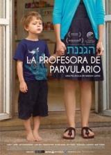'La profesora de parvulario', escrita y dirigida por Nadav Lapid