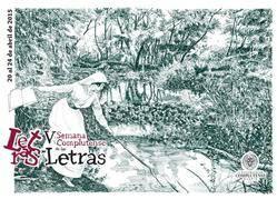 El martes se celebra la mesa redonda 'Cervantes y la novela española actual'