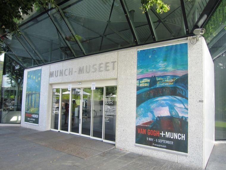 Entrada al Museo Munch de Oslo