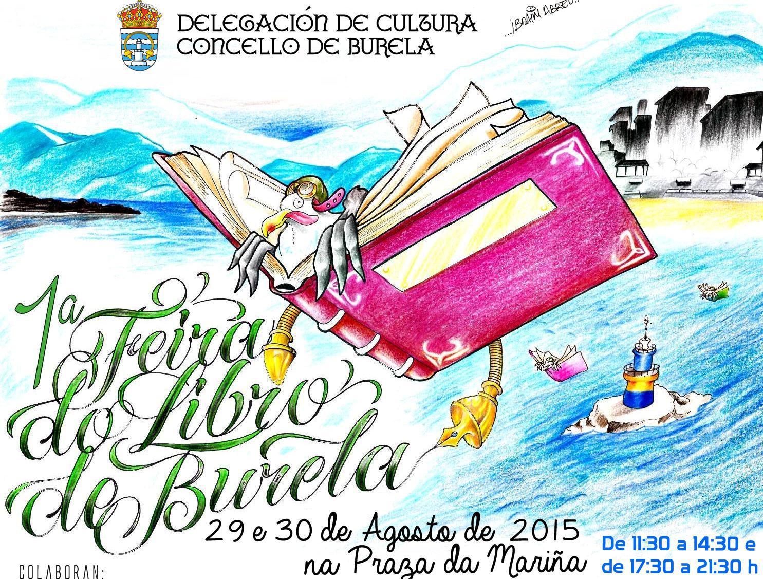 Este fin de semana se celebra la I Feria del Libro de Burela