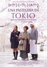 """""""Una pastelería en Tokio"""", escrita y dirigida por Naomi Kawase"""