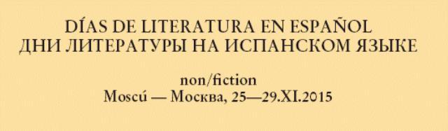 Ángeles Caso y Clara Sánchez invitadas en la 17º Feria del libro de Moscú