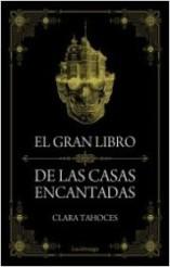 Ediciones Luciérnaga publica