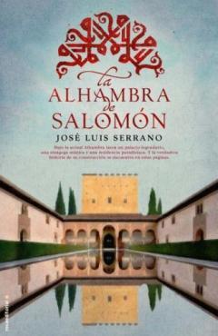 La Alhambra de Salomon