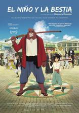 """""""El niño y la bestia"""", escrita y dirigida por el maestro de la animación Mamoru Hosoda"""