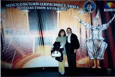 Jos� Antonio con su mujer, Josefina. visitando las instalaciones del NIKULIN ZIRK en Mosc�. A�o 2011.