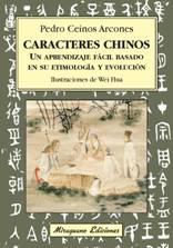 Miraguano Ediciones publica