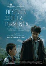 """""""Después de la tormenta"""", una película de Kore-eda Hirokazu , responsable de la Dirección, guion y montaje"""