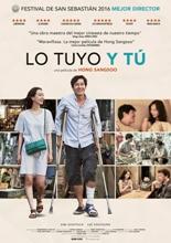 """""""Lo tuyo y tú"""", escrita y dirigida por Hong Sangsoo"""