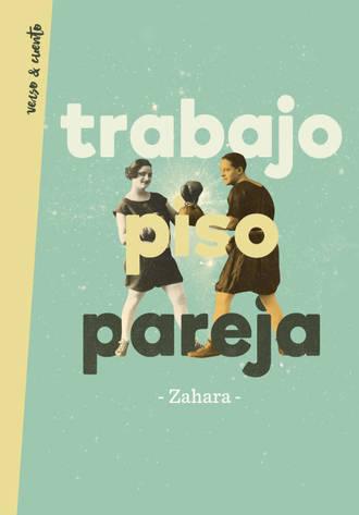 La cantante Zahara publica su primera novela,